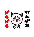 白い犬。2(個別スタンプ:39)