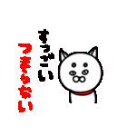 白い犬。2(個別スタンプ:40)
