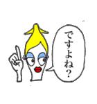 イカねえさん2 〜となりのスーパーモデル〜(個別スタンプ:08)