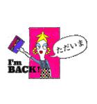 イカねえさん2 〜となりのスーパーモデル〜(個別スタンプ:11)