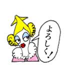 イカねえさん2 〜となりのスーパーモデル〜(個別スタンプ:17)