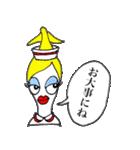 イカねえさん2 〜となりのスーパーモデル〜(個別スタンプ:28)