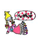 イカねえさん2 〜となりのスーパーモデル〜(個別スタンプ:32)