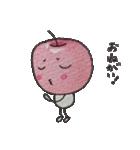りんごのきもち