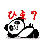 広島パンダのたまに広島弁(個別スタンプ:01)