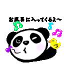 広島パンダのたまに広島弁(個別スタンプ:05)
