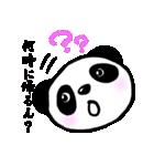 広島パンダのたまに広島弁(個別スタンプ:09)