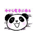 広島パンダのたまに広島弁(個別スタンプ:10)
