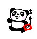 広島パンダのたまに広島弁(個別スタンプ:13)