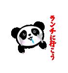 広島パンダのたまに広島弁(個別スタンプ:17)