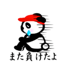 広島パンダのたまに広島弁(個別スタンプ:32)