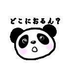広島パンダのたまに広島弁(個別スタンプ:33)