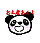 広島パンダのたまに広島弁(個別スタンプ:38)