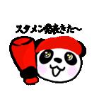 広島パンダのたまに広島弁(個別スタンプ:39)