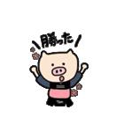 とんとん拍子(剣道ver.)(個別スタンプ:02)