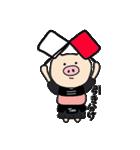 とんとん拍子(剣道ver.)(個別スタンプ:04)