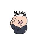 とんとん拍子(剣道ver.)(個別スタンプ:05)