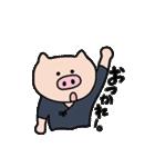 とんとん拍子(剣道ver.)(個別スタンプ:06)