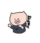 とんとん拍子(剣道ver.)(個別スタンプ:10)