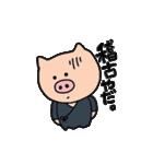 とんとん拍子(剣道ver.)(個別スタンプ:12)