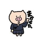 とんとん拍子(剣道ver.)(個別スタンプ:13)