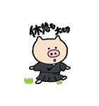 とんとん拍子(剣道ver.)(個別スタンプ:14)