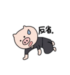 とんとん拍子(剣道ver.)(個別スタンプ:17)