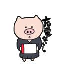 とんとん拍子(剣道ver.)(個別スタンプ:23)