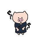 とんとん拍子(剣道ver.)(個別スタンプ:25)