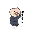 とんとん拍子(剣道ver.)(個別スタンプ:26)