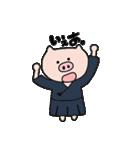 とんとん拍子(剣道ver.)(個別スタンプ:27)