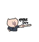 とんとん拍子(剣道ver.)(個別スタンプ:28)