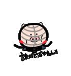 とんとん拍子(剣道ver.)(個別スタンプ:29)