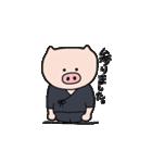 とんとん拍子(剣道ver.)(個別スタンプ:30)