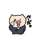 とんとん拍子(剣道ver.)(個別スタンプ:31)