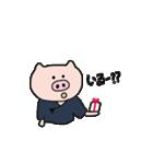 とんとん拍子(剣道ver.)(個別スタンプ:35)