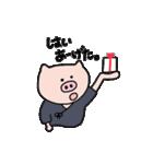 とんとん拍子(剣道ver.)(個別スタンプ:36)