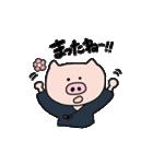 とんとん拍子(剣道ver.)(個別スタンプ:39)