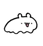 ハムスターちゃん Part①(個別スタンプ:02)