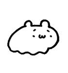 ハムスターちゃん Part①(個別スタンプ:03)