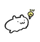ハムスターちゃん Part①(個別スタンプ:10)