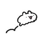 ハムスターちゃん Part①(個別スタンプ:16)