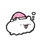 ハムスターちゃん Part①(個別スタンプ:22)