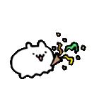 ハムスターちゃん Part①(個別スタンプ:24)