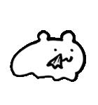 ハムスターちゃん Part①(個別スタンプ:25)