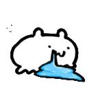ハムスターちゃん Part①(個別スタンプ:26)
