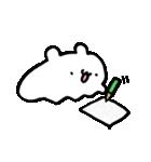 ハムスターちゃん Part①(個別スタンプ:29)