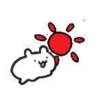 ハムスターちゃん Part①(個別スタンプ:31)