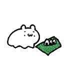 ハムスターちゃん Part①(個別スタンプ:35)