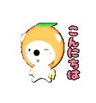 みかん大好き shozEEの白くま 被り物みかん(個別スタンプ:01)